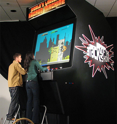 World-Largest-Arcade