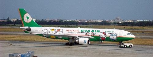 A330 Hello Kitty de EVA Airways