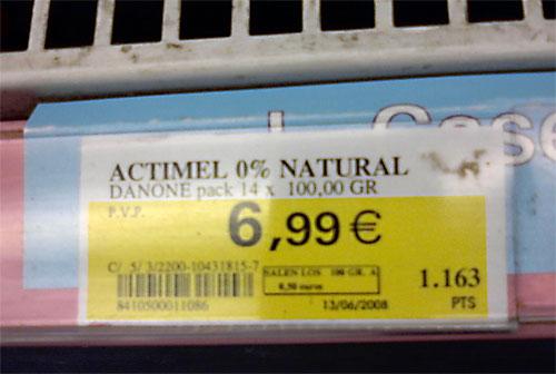 Actimel Artificial