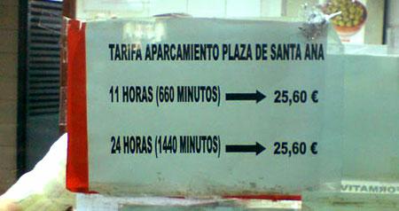Atipicas-Tarifas
