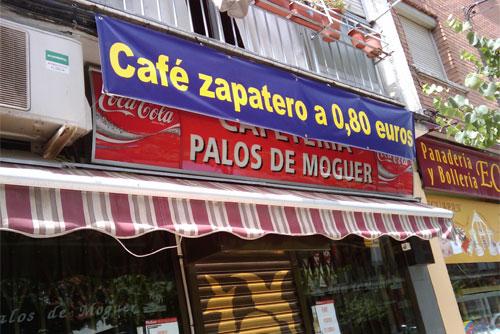 Cafe-080