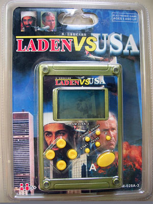Laden-Vs-Usa