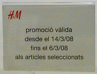 Promocion-Hm