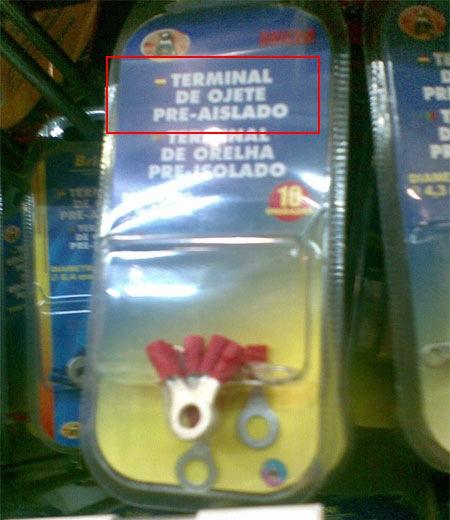 terminal-ojete.jpg